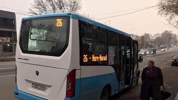 Первая партия новых автобусов в Ереване - Sputnik Армения
