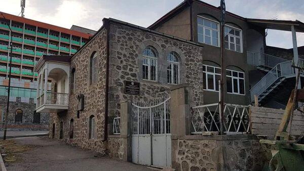 Здание Горисского дома учителя - Sputnik Արմենիա
