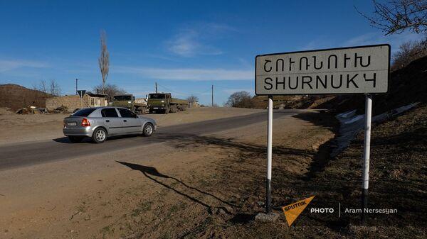 Дорожный знак у въезда в село Шурнух, Сюник - Sputnik Армения