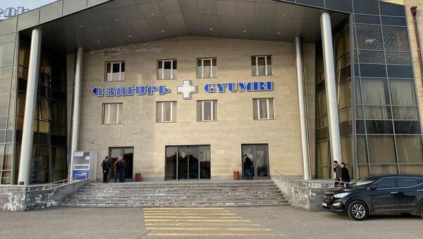 Фасад больницы Медицинский центр Гюмри - Sputnik Արմենիա