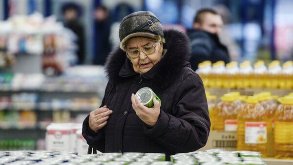 Посетитель в магазине - Sputnik Արմենիա