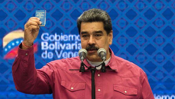 Парламентские выборы в Венесуэле - Sputnik Армения