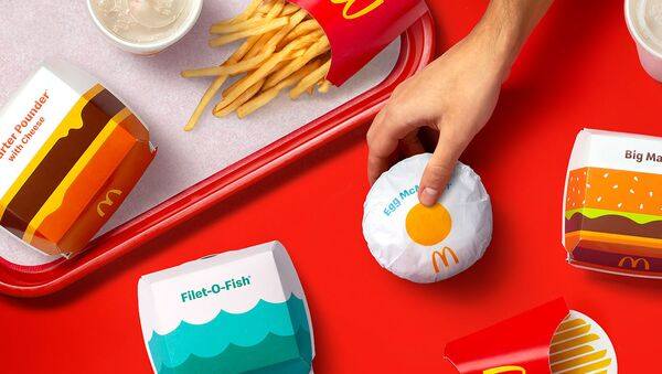McDonald's: новый стиль - Sputnik Армения