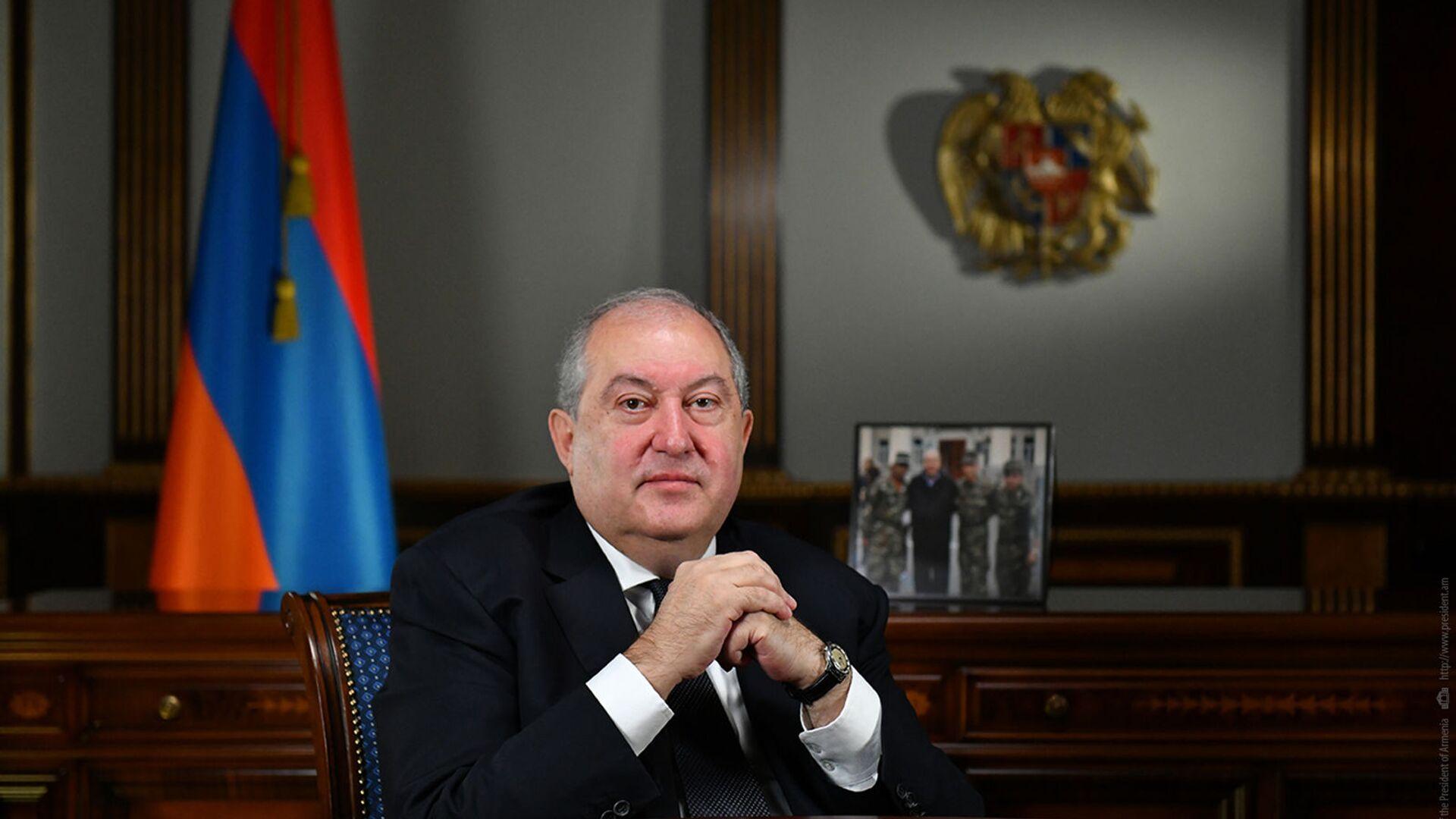 Президент Армении Армен Саркисян - Sputnik Армения, 1920, 21.09.2021