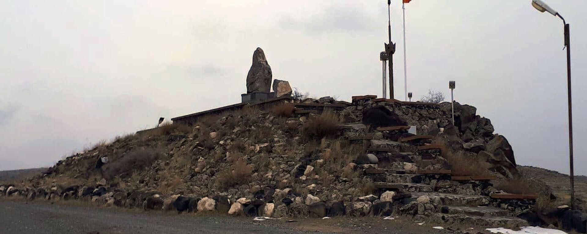 Армяно-турецкая граница, село Ервандашат  - Sputnik Армения, 1920, 08.10.2021