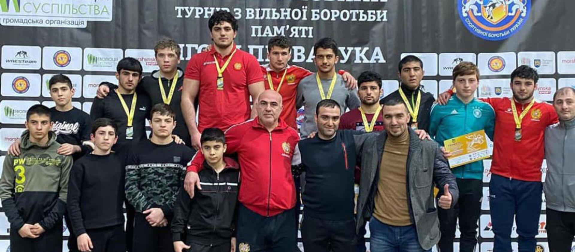 Молодежная сборная Армении по вольной борьбе приняла участие в международном турнире в Украине - Sputnik Армения, 1920, 10.03.2021