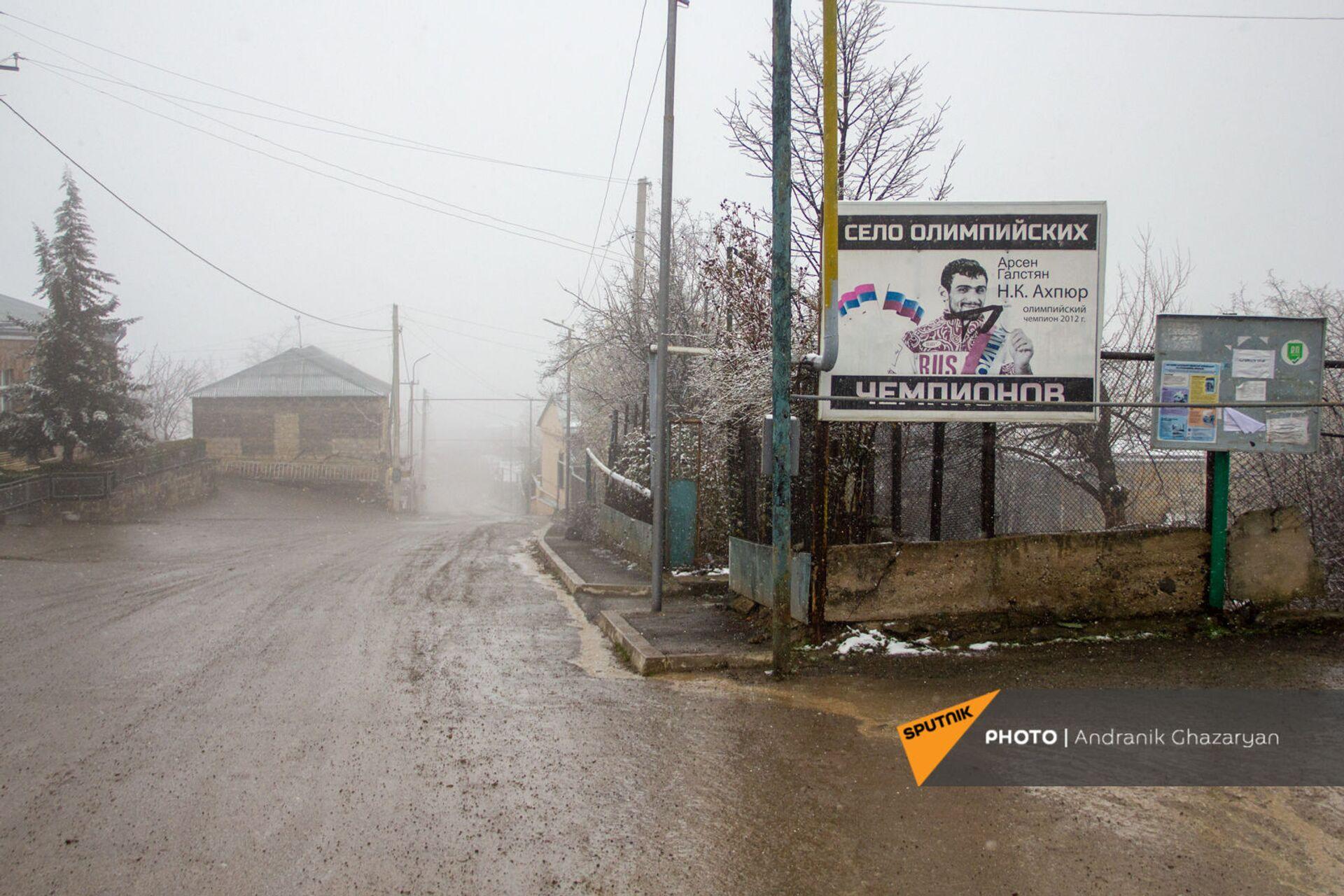 Այգեպար և Ներքին Կարմիրաղբյուր․ ինչ իրավիճակ է գյուղերում հուլիսյան ռմբակոծությունից հետո - Sputnik Արմենիա, 1920, 21.03.2021