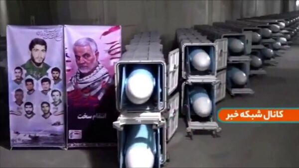 В Иране открыта новая ракетная база - ракетный город - Sputnik Армения