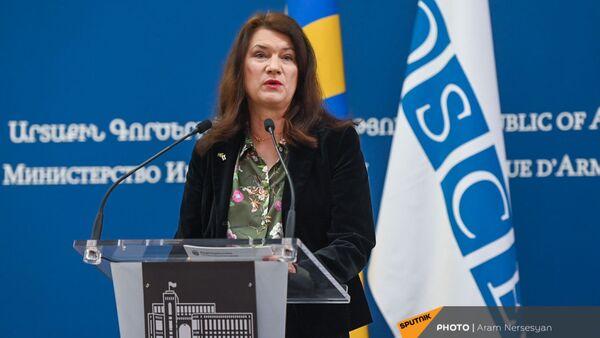 Действующий председатель ОБСЕ, министр иностранных дел Швеции Анн Линде во время встречи в МИД Армении (16 марта 2021). Еревaн - Sputnik Армения