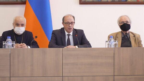 ՀՀ ԱԳՆ-ում կայացավ Մշակութային դիվանագիտության հանձնաժողովի մեկնարկային նիստը - Sputnik Արմենիա