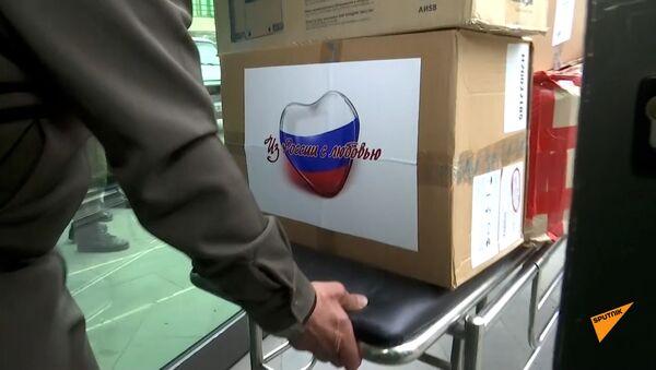 Российская гуманитарная помощь в Карабахе - Sputnik Армения