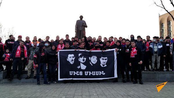 Фанаты футбольной сборной Армении начали подготовку к матчу с соперниками из Исландии. - Sputnik Армения