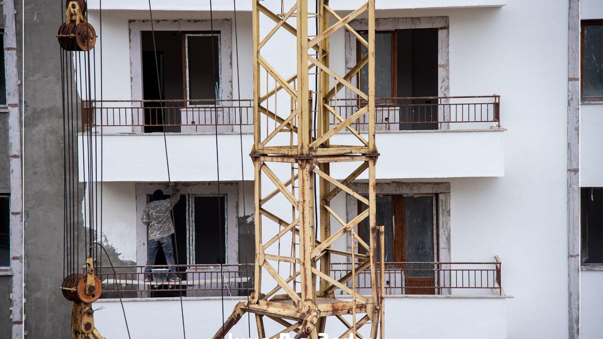 Строительство многоквартирного здания в селе Кармир Шука в Карабахе - Sputnik Արմենիա, 1920, 17.09.2021