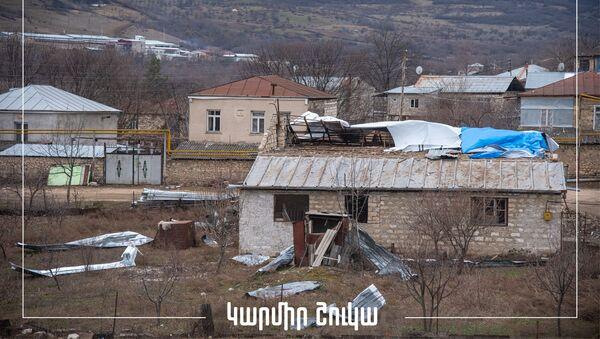 Село Кармир Шука в Карабахе - Sputnik Արմենիա