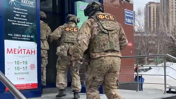 ФСБ РФ пресекла деятельность преступной группы по сбыту подложных медицинских документов - Sputnik Армения