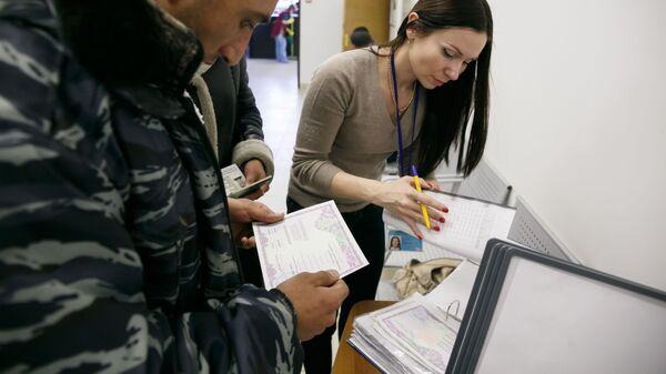 Центр содействия мигрантам в Волгограде - Sputnik Армения