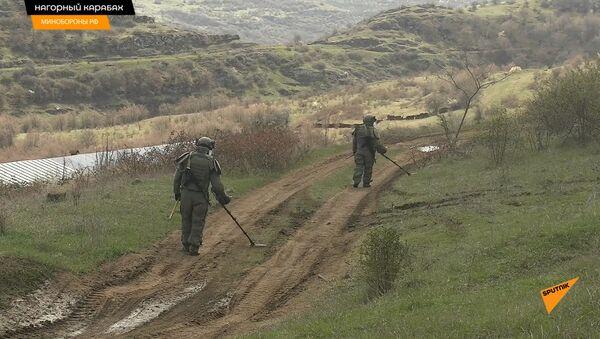 Ликвидация аварии на газопроводе при содействии МС РФ - Sputnik Армения