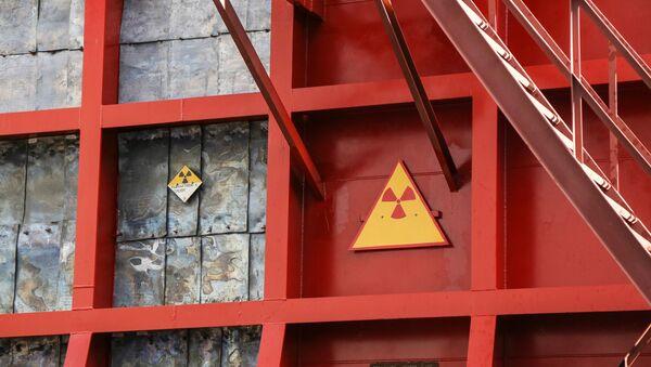 Знаки Радиация. Ядерные объекты - Sputnik Армения