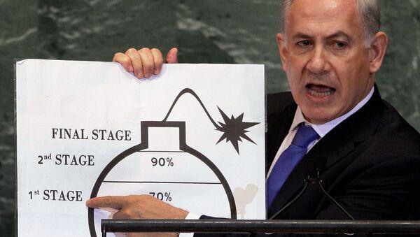 Премьер-министр Израиля Биньямин Нетаньяху демонстрирует свою озабоченность ядерными амбициями Ирана в своем выступлении на 67-й сессии Генеральной Ассамблеи ООН (27 сентября 2012). Нью-Йорк - Sputnik Армения