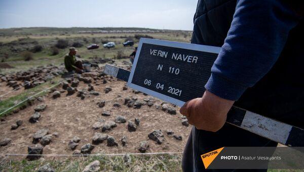Раскопки некрополя Верин Навер в Арагацотнской области Армении - Sputnik Արմենիա