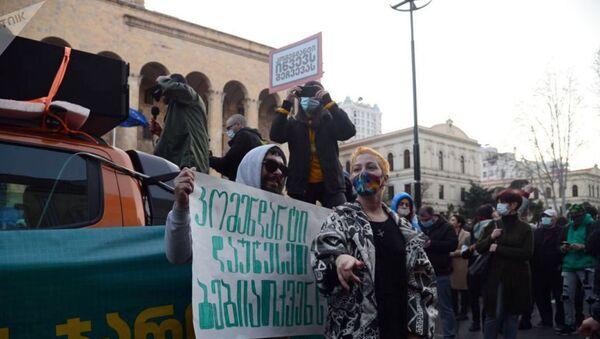 Шествие против комендантского часа и covid-ограничений в столице Грузии (3 апреля 2021). Тбилиси - Sputnik Армения