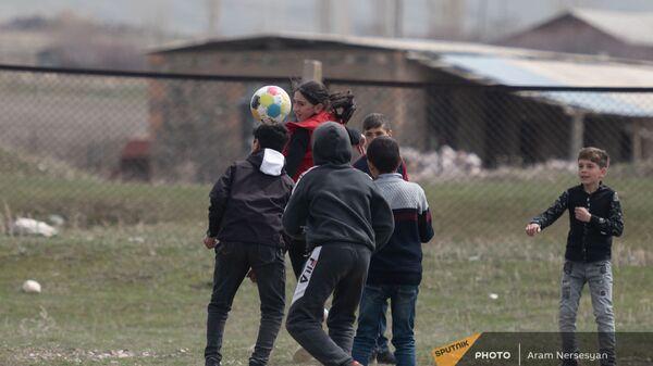 Дети села Гегамасар - Sputnik Армения