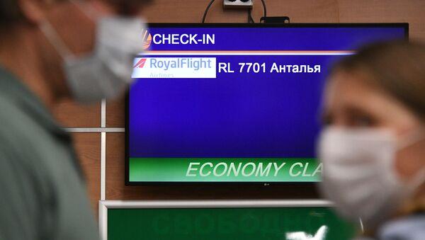 Электронное табло в международном аэропорту Шереметьево в Москве - Sputnik Արմենիա