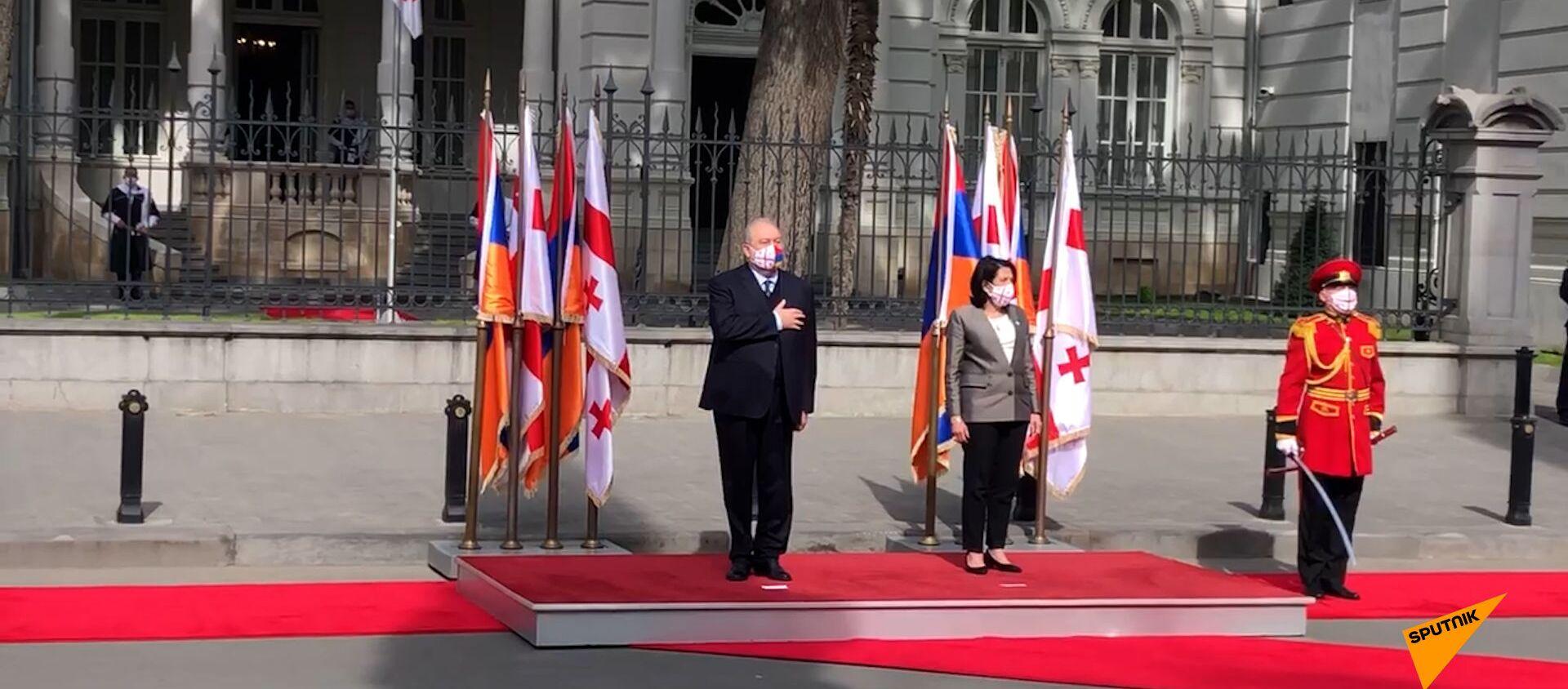 Վրաստանի նախագահի նստավայրում տեղի է ունեցել Հայաստանի Հանրապետության նախագահի դիմավորման պաշտոնական արարողությունը - Sputnik Արմենիա, 1920, 15.04.2021