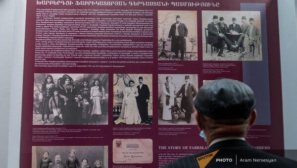 Посетитель в музее Геноцида армян - Sputnik Արմենիա
