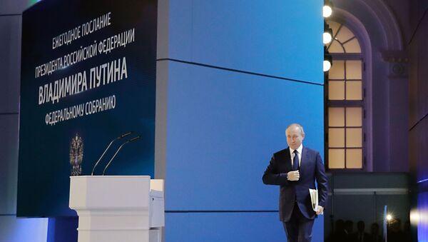 Президент РФ Владимир Путин перед выступлением с ежегодным посланием Федеральному Собранию - Sputnik Армения