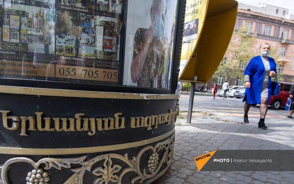 Тумба для анонсов и афиш компании Outdoor effect в Ереване - Sputnik Армения