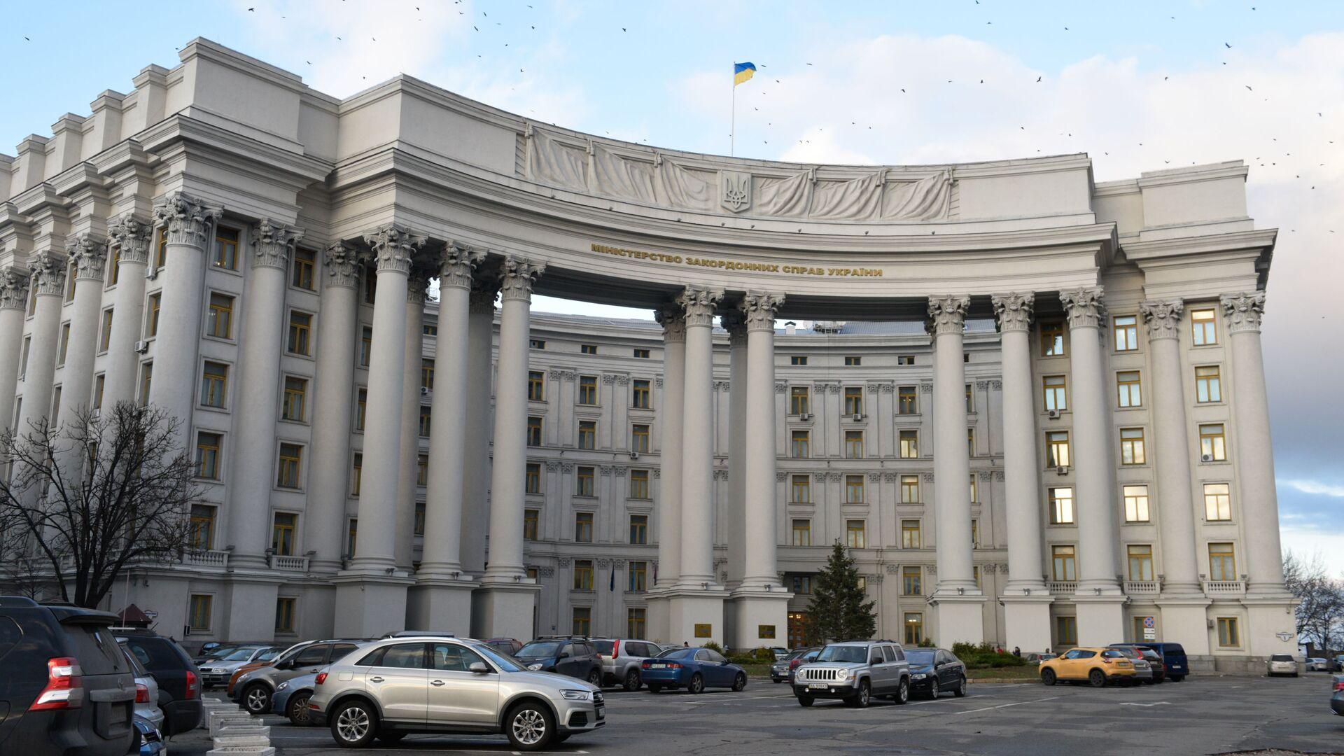 Здание министерства иностранных дел в Киеве. - Sputnik Արմենիա, 1920, 23.08.2021