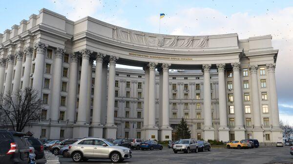 Здание министерства иностранных дел в Киеве. - Sputnik Армения