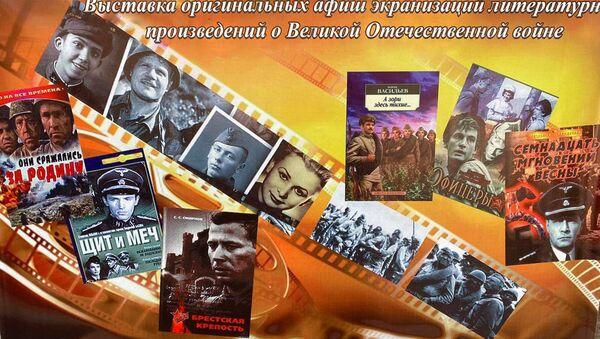 Показ оригинальных киноплакатов советских лет (28 апреля 2021). Гюмри - Sputnik Армения