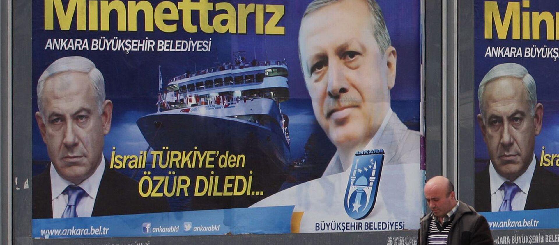 Рекламный щит с фотографиями Биньямина Нетаньяху и Реджепа Тайипа Эрдогана, размещенный на главной улице у муниципалитета Анкары (25 марта 2013). Турция - Sputnik Արմենիա, 1920, 30.04.2021
