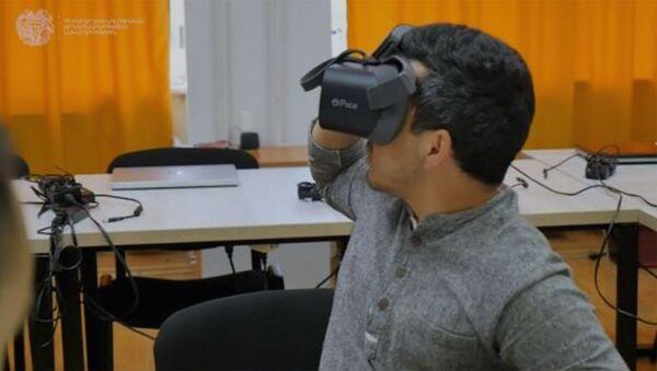 3D ակնոց, որի օգտագործումը բժշկական հետազոտությունների կամ սթրեսային այլ իրավիճակներում նվազեցնում է ցավն ու սթրեսի աստիճանը - Sputnik Армения
