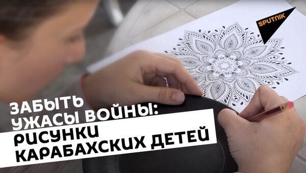 В Русском доме в Ереване прошел урок росписи кухонной утвари для детей из Карабаха - Sputnik Армения