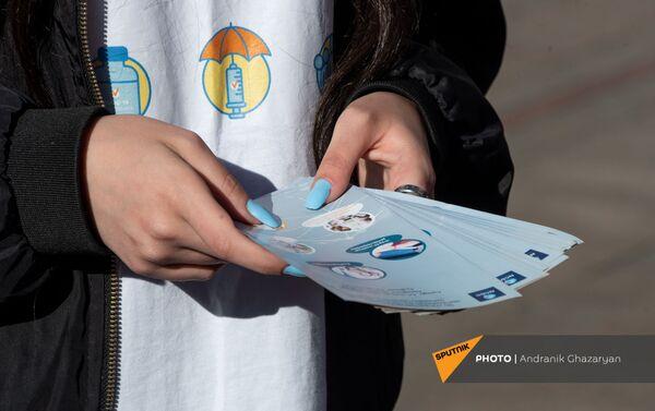 Պատվաստանյութի օգտակարության վերաբերյալ բուկլետներ - Sputnik Արմենիա