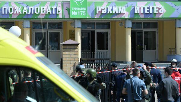 Стрельба у школы в Казани - Sputnik Արմենիա