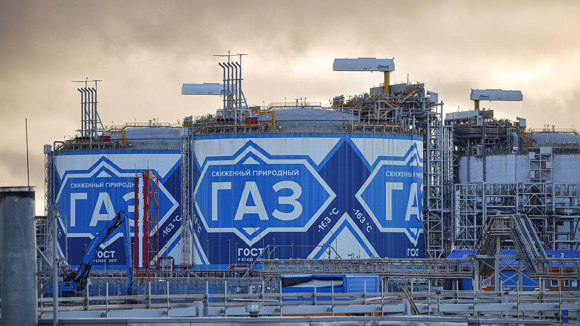 Завод по производству сжиженного природного газа Ямал СПГ - Sputnik Армения, 1920, 27.07.2021