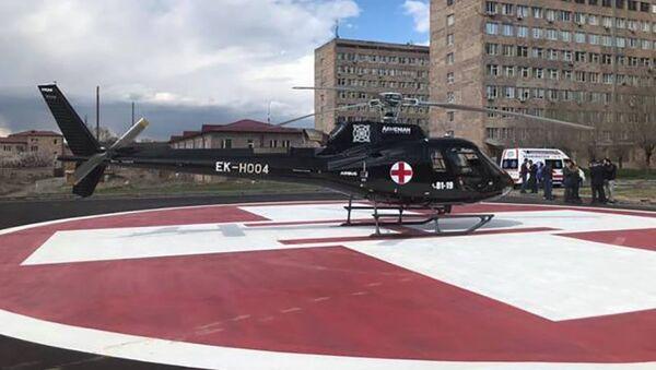 Вертолет медицинского цетра «Сурб Аствацамайр» - Sputnik Армения