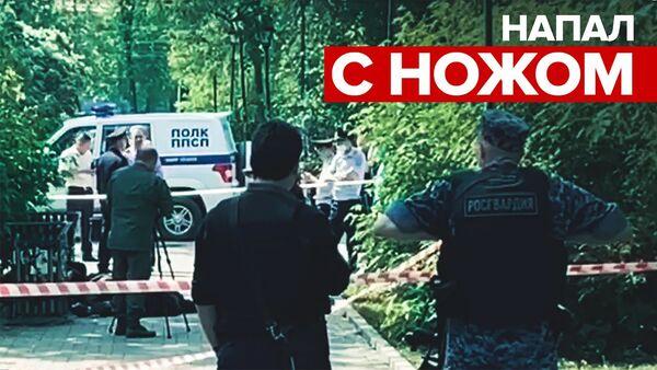В Екатеринбурге три человека погибли при нападении мужчины с ножом — видео с места происшествия - Sputnik Армения