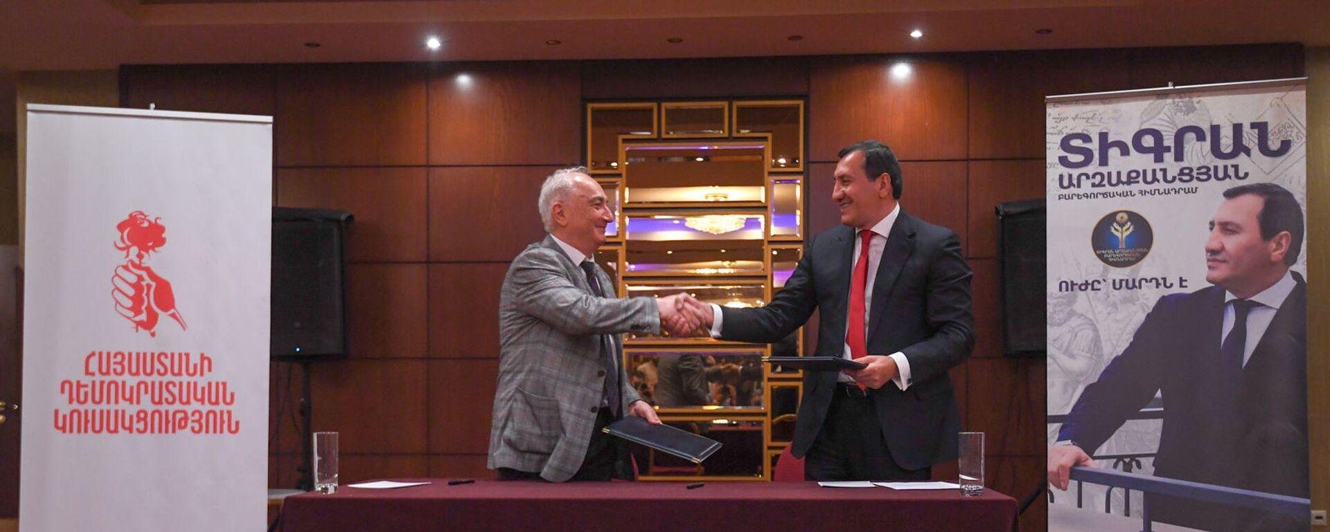 Лидер Армянской демократической партии Арам Саркисян и основатель благотворительного фонда Тигран Арзаканцян пожимают друг другу руки во время церемонии подписания меморандума (18 мая 2021). Еревaн  - Sputnik Армения, 1920, 18.05.2021