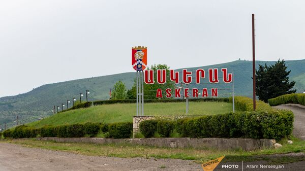 Надпись при въезде в город Аскеран - Sputnik Արմենիա