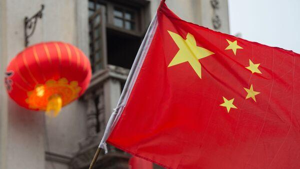 Страны мира. Китай  - Sputnik Армения
