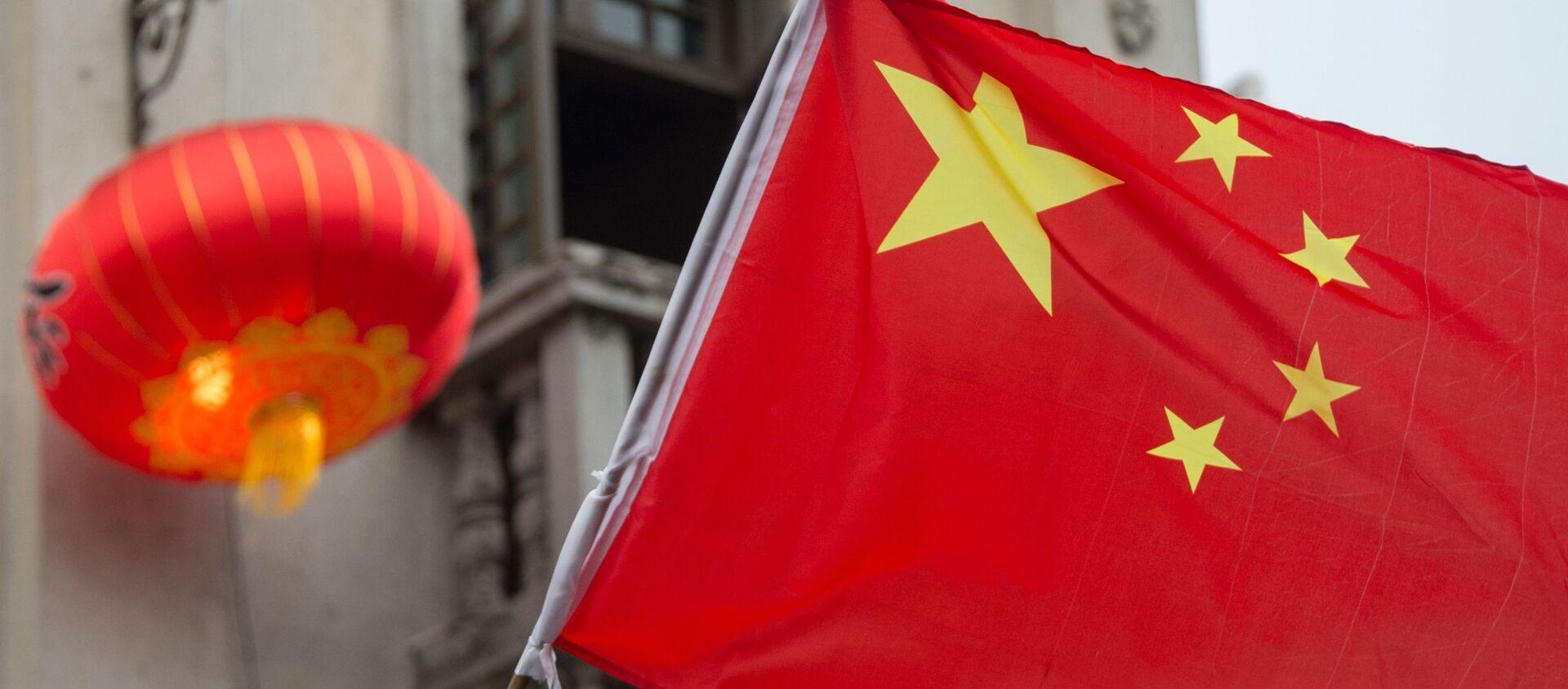 Страны мира. Китай  - Sputnik Արմենիա, 1920, 02.06.2021