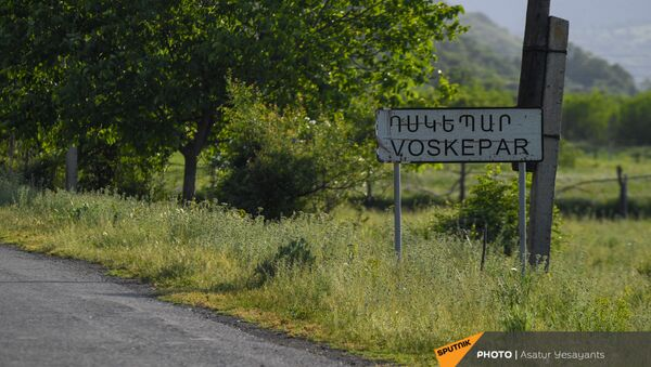 Дорога, ведущая в село Воскепар - Sputnik Армения