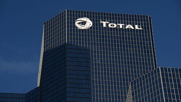Главный офис французского энергетического концерна Total в деловом квартале Дефанс ближнего пригорода Парижа во Франции.  - Sputnik Армения