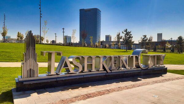 Международный деловой центр Ташкент-Сити - Sputnik Армения