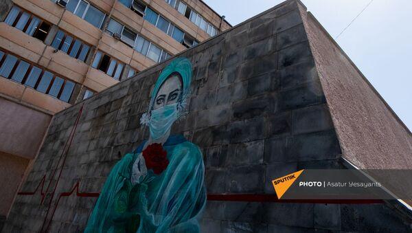 Граффити на стене Ереванского государственного медицинского университета - Sputnik Армения